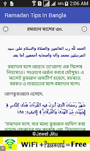 Ramadan Tips In Bangla - screenshot