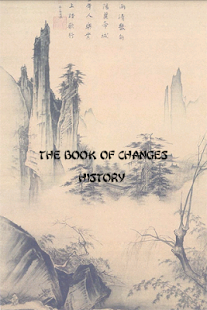 I Ching: The Book of Changes - screenshot