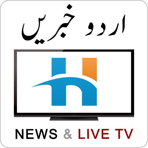 Urdu News & TV (app)