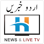 Urdu News & TV Channels Live - Pakistan Newspapers Icon