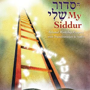 My Siddur: Transliterated Siddur with Audio For PC / Windows 7/8/10 / Mac – Free Download