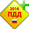 App Штрафы ПДД 2016 apk for kindle fire