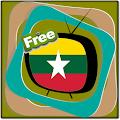 All Channel Myanmar