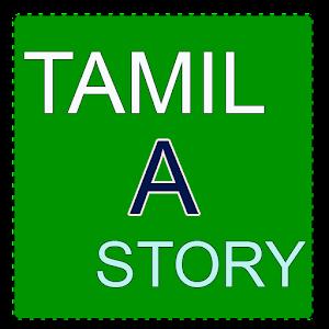 New Tamil Aunty Pundai  - Tamil Kama Kathaigal