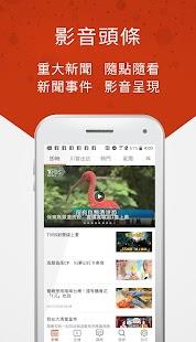 TVBS 新聞 for pc