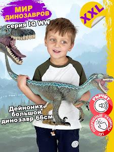 "Игрушка-фигурка серии ""Город Игр"", D7.3"