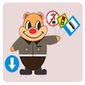 App Ensiklopedia Rambu Lalu Lintas apk for kindle fire