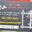 神仙川味牛肉麵(中山店)