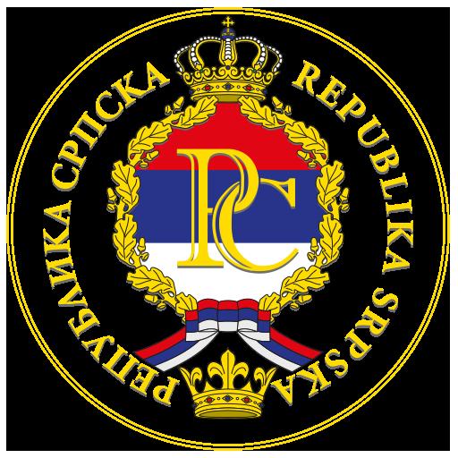 Android aplikacija Vlada Republike Srpske na Android Srbija