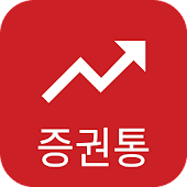 Free 증권통 APK for Windows 8