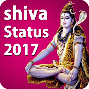 Download Har Har Mahadev हर हर महादेव For PC Windows and Mac