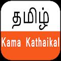 Tamil Kamakathaikal Videos APK for Bluestacks