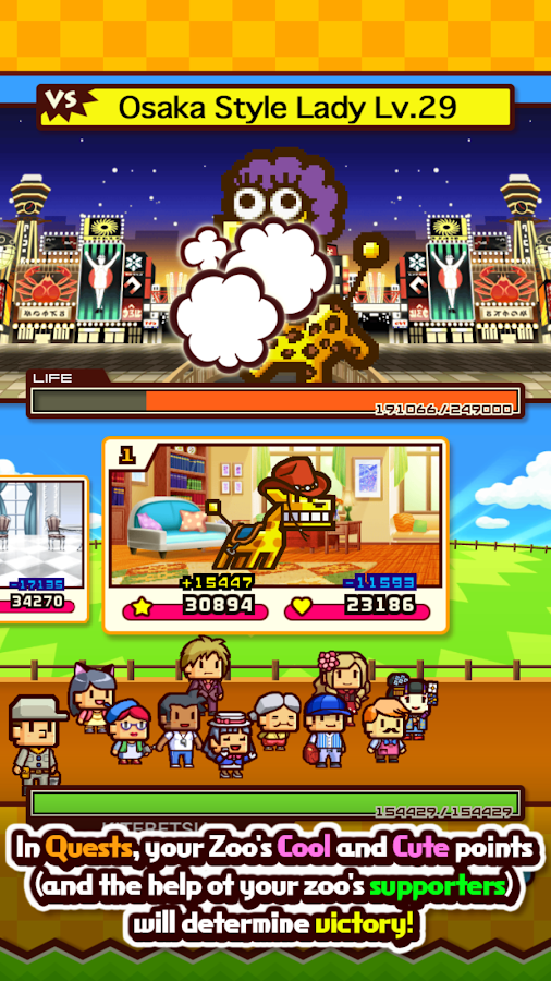 ZOOKEEPER BATTLE Screenshot 3