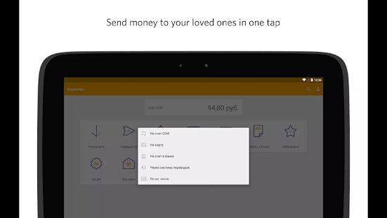 Free Visa QIWI Wallet APK for Windows 8
