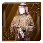 Arab Men Suit Photo Montage 1.2 Apk