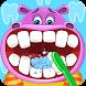 子供の医者  :歯科医 - Androidアプリ