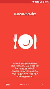 1500+ Tamil Samayal Kuripukal APK for Bluestacks