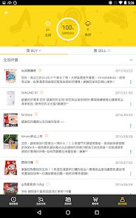 Free Yahoo奇摩拍賣 APK for Windows 8