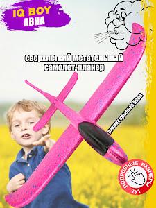 """Набор серии """"Летние забавы"""", D0002/10011/малиновый"""