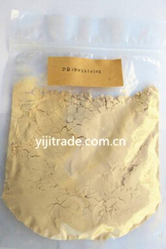有機エンドウ豆蛋白質粉末