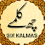 Six Kalmas of Islam for Lollipop - Android 5.0