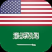 Download ترجمة انجليزي عربي APK on PC