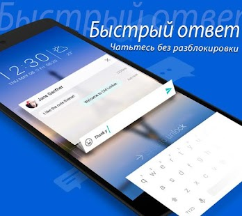CM Locker - Пароль блокировка Screenshot