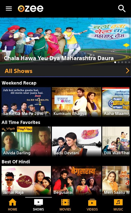 OZEE - Entertainment Now Screenshot 1