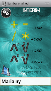 Chained numbers. Mental math- screenshot thumbnail