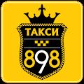 App Такси 898 - такси онлайн apk for kindle fire