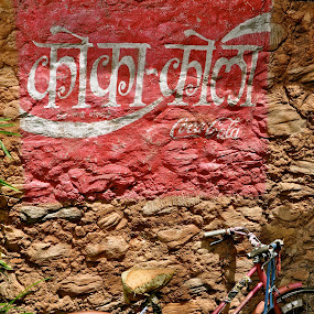 Coca India by Jamie Myers - Artistic Objects Other Objects ( logo, bike, red, coke, old world, art, brown, india, culture, bicycle,  )