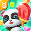 Download Android Game Ice Cream Bar Factory for Samsung