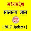 App Madhya Pradesh GK in Hindi 2017 Updated ( MP GK ) APK for Kindle