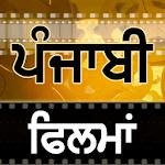 Punjabi Movies Icon