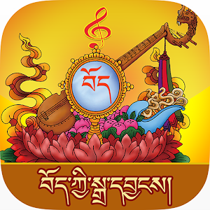 Tibetan Music Station APK