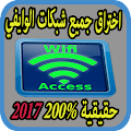 Download Wifi Access hotspot APK to PC