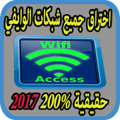 Download Android App Wifi Access hotspot for Samsung