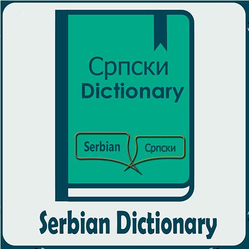Android aplikacija Serbian Dictionary Offline na Android Srbija