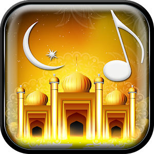 Islamic Ringtones Free