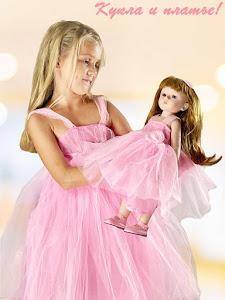"""Кукла серии """"Город Игр"""" 45 см с платьем, розовый L"""