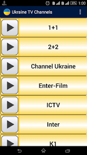 Ukraine TV Channels - screenshot