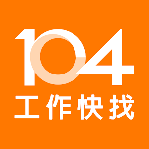 104工作快找-工作機會最多,找工作、找打工兼職的優質求職平台 For PC (Windows & MAC)