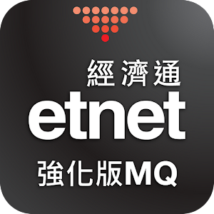etnet MQ Pro (Mobile) For PC (Windows & MAC)