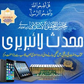Download Full Mohaddis Library Free 7.2 APK