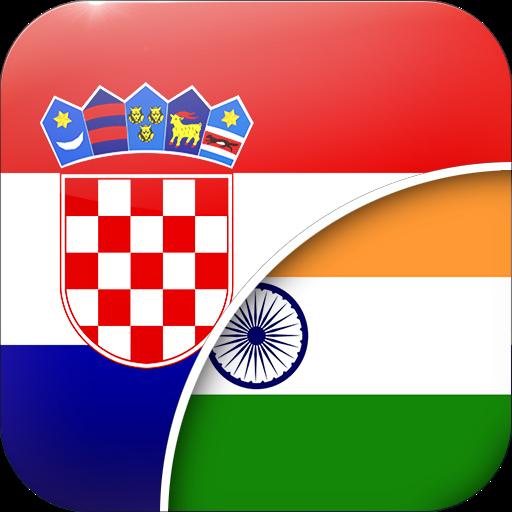 Android aplikacija Hrvatski - Tamil Prevoditelj na Android Srbija