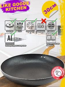 Сковорода серии Like Goods, LG-11912