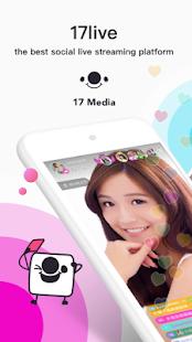 17 - Live Video Streaming APK baixar