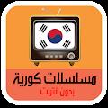 مسلسلات كورية prank
