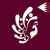 نخدمك قطر APK for Ubuntu