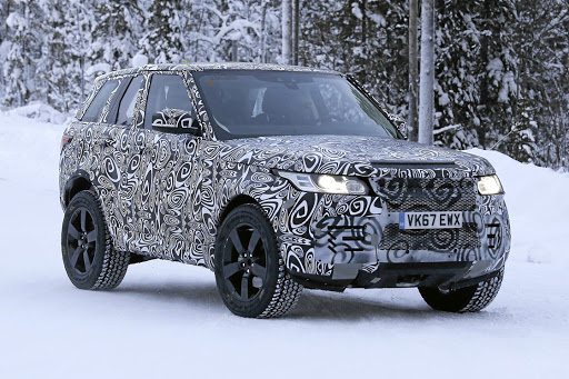 Range Rover SV Coupe Will Not Skim On Space